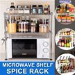 Microwave Oven Rack Kitchen Shelf/Multi Purpose Kitchen Organizer/Stainless Steel/Storage/organizer