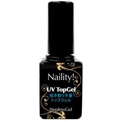 Naility!ステップレスジェルUVトップジェル(ハード)7g【YWZS/YXQP/ジェルネイル/トップジェル/ベースジェル/クリアジェル/ソークオフジェル/ネイル用品】