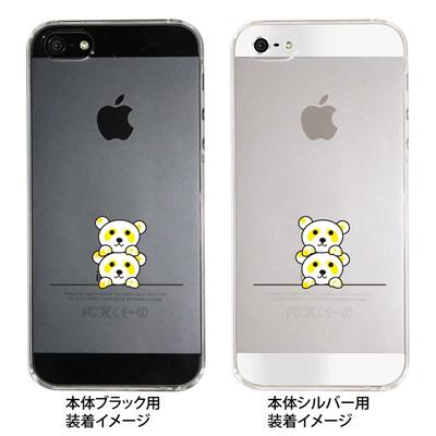 【iPhone5S】【iPhone5】【Clear Arts】【iPhone5ケース】【カバー】【スマホケース】【クリアケース】【アニマル】【パンダ】 22-ip5-ca0048の画像