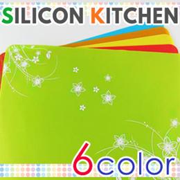 【メール便で送料無料】 キッチン コースター シリコン マット マルチマット下敷き ランチョンマット 食器 皿 さら テーブル カラー 花柄 フラワー 滑り止め