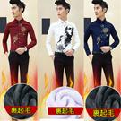 SS93Super popular mens fashion Shirt/long sleeved shirt/striped shirt /shirt/slim/long sleeved collar /cashmere /knit/long sleeved shirt sleeve /