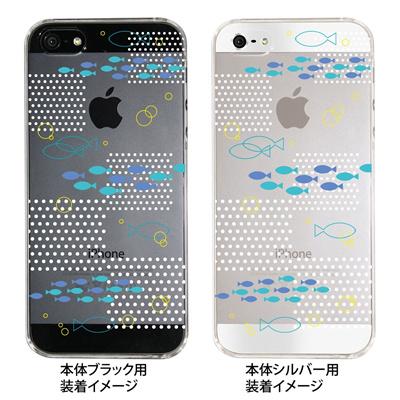 【iPhone5S】【iPhone5】【Clear Arts】【iPhone5ケース】【カバー】【スマホケース】【クリアケース】【深海】 09-ip5-su0006の画像