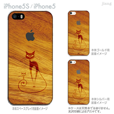 【iPhone5S】【iPhone5】【iPhone5sケース】【iPhone5ケース】【カバー】【スマホケース】【クリアケース】【Clear Arts】【木目柄】【親子ネコ】 06-ip5s-ca0235の画像