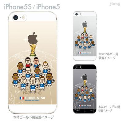 【フランス】【iPhone5S】【iPhone5】【サッカー】【iPhone5ケース】【カバー】【スマホケース】【クリアケース】 10-ip5s-fca-all13の画像