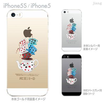 【iPhone5S】【iPhone5】【iPhone5sケース】【iPhone5ケース】【クリア カバー】【スマホケース】【クリアケース】【ハードケース】【着せ替え】【イラスト】【クリアーアーツ】【トランプコーヒー】 01-ip5s-zes036の画像