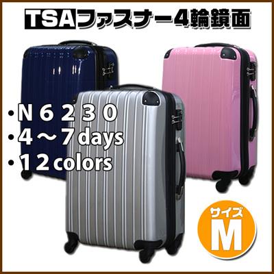 TSAロック搭載 中型4~7日 旅行用 ビジネス トランク キャリーバック Mサイズ スーツケース N6230 拡張機能 容量2倍 ファスナータイプ TSA4輪鏡面 旅行かばん 送料無料 m092260の画像