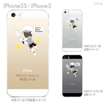 【iPhone5S】【iPhone5】【Clear Arts】【iPhone5sケース】【iPhone5ケース】【スマホケース】【クリア カバー】【クリアケース】【ハードケース】【クリアーアーツ】【テニス】 10-ip5s-ca0093の画像