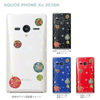 【AQUOS PHONEケース】【203SH】【Soft Bank】【カバー】【スマホケース】【クリアケース】【Vuodenaika】【フラワー】 21-203sh-ne0043の画像