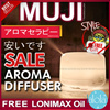 [GB]►ツ  ◄ MUJI Style Aromatherapy Essential Oil Diffuser★ Local Warranty★ 30 Types