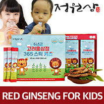 Korean Red ginseng Extract 365 Stick KIDS(10mlx30pouch)