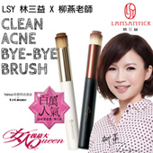LSY林三益 女人我最大柳燕老师推荐粉刺bye-bye刷✮Beauty Brush Series Clean-Acne Brush✮柔韌纖維深層清潔肌膚YAHOO✮Urcome百萬人氣大賞✮Clear Acnes Blackheads/Whiteheads✮Accelerates Acne Recovery✮