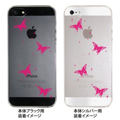 【iPhone5S】【iPhone5】【iPhone5sケース】【iPhone5ケース】【カバー】【スマホケース】【クリアケース】【クリアーアーツ】【蝶】 22-ip5-ca0065の画像