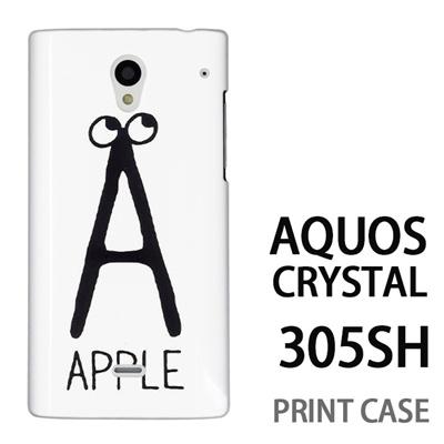 AQUOS CRYSTAL 305SH 用『0623 「A」』特殊印刷ケース【 aquos crystal 305sh アクオス クリスタル アクオスクリスタル softbank ケース プリント カバー スマホケース スマホカバー 】の画像