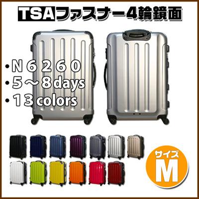 TSAロック搭載 大型 一週間 旅行用 ビジネス トランク キャリーバック Mサイズ スーツケース N6230 拡張機能 容量2倍 ファスナータイプ TSA4輪鏡面 旅行かばん 送料無料 m092268の画像