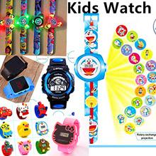 Children Watch/Kids Watch/Kids fashion/Projection Watch/Spot Watch/Digital Watch