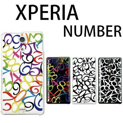 特殊印刷/XPERIA Z4(SO-03G)A4(SO-04G)Z3(SO-02G)(SO-01G)A2(SO-04F)Z2(SO-03F)Z1(SO-01F)A(SO-04E)Z(SO-02E)AX(SO-01E) (ナンバー/数字/NUMBER)CCC-100の画像