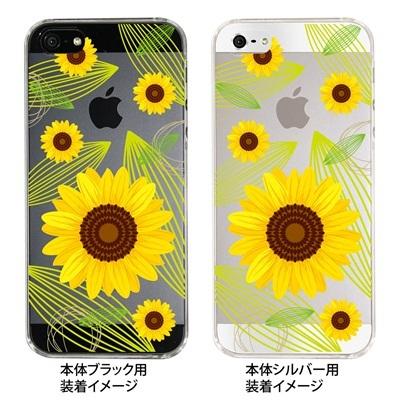 【iPhone5S】【iPhone5】【Clear Fashion】【iPhone5ケース】【カバー】【スマホケース】【クリアケース】【サマー】 09-ip5-su0008の画像