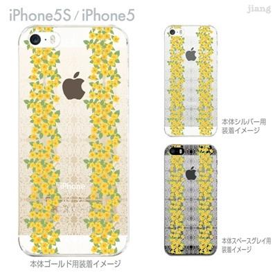 【iPhone5S】【iPhone5】【Vuodenaika】【iPhone5ケース】【iPhone ケース】【クリア カバー】【スマホケース】【クリアケース】【ハードケース】【着せ替え】【フラワー】【レースと花】 21-ip5s-ne0061の画像