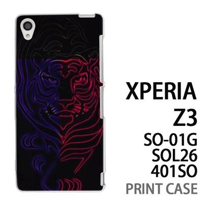 XPERIA Z3 SO-01G SOL26 401SO 用『No5 三色タイガー』特殊印刷ケース【 xperia z3 so01g so-01g SO01G sol26 401so docomo au softbank エクスペリア エクスペリアz3 ケース プリント カバー スマホケース スマホカバー】の画像