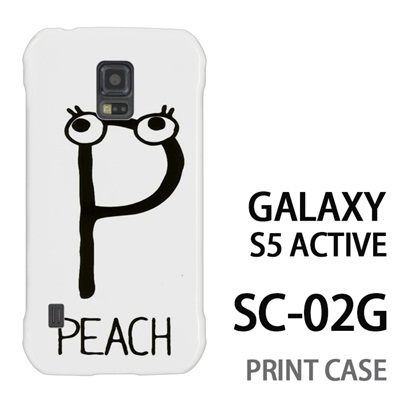 GALAXY S5 Active SC-02G 用『0623 「P」』特殊印刷ケース【 galaxy s5 active SC-02G sc02g SC02G galaxys5 ギャラクシー ギャラクシーs5 アクティブ docomo ケース プリント カバー スマホケース スマホカバー】の画像