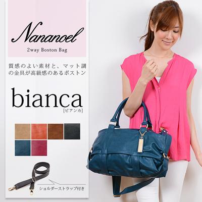 2WAYボストンバッグ ショルダーバッグ ナナノエル Nananoel ビアンカ Bianca レディース バッグ バック かばん カバン 鞄 メンズ レディース 男性 女性 ショルダー ボストン 通販の画像