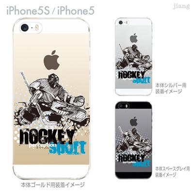 【iPhone5S】【iPhone5】【iPhone5sケース】【iPhone5ケース】【クリア カバー】【スマホケース】【クリアケース】【ハードケース】【着せ替え】【イラスト】【クリアーアーツ】【ホッケー】 06-ip5s-ca0123の画像