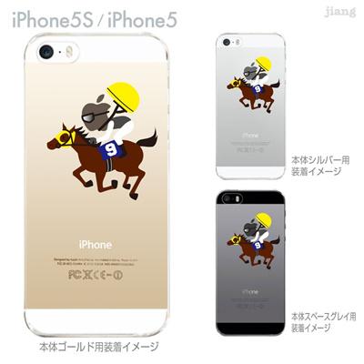 【iPhone5S】【iPhone5】【Clear Arts】【iPhone5sケース】【iPhone5ケース】【スマホケース】【クリア カバー】【クリアケース】【ハードケース】【クリアーアーツ】【KEIBA】【競馬】 10-ip5s-ca0099の画像