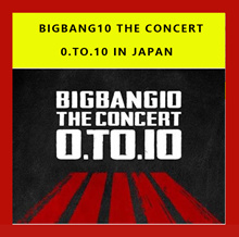 2016年7月30日 『BIGBANG10 THE CONCERT : 0.TO.10 IN JAPAN』 高画質  チャプター付DVD-BOX 2枚组