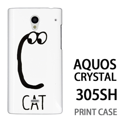 AQUOS CRYSTAL 305SH 用『0623 「C」』特殊印刷ケース【 aquos crystal 305sh アクオス クリスタル アクオスクリスタル softbank ケース プリント カバー スマホケース スマホカバー 】の画像