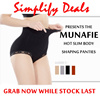 [SUPER HOT DEALS] JAPAN MUNAFIE LADIES SEAMLESS SLIMMING PANTY/BODY SHAPER WAIST TRIMMER / TRIM YOUR BODY SHAPE TO HOURGLASS FIGURE NOW. HOT SELLING IN JAPAN TUMMY IN BOTTOM UP