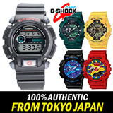 [Casio] G-Shock 100% AUTHENTIC with EMS FREE Shipping G-Shock GA-110HC-1A / GA-110RG [DIRECT SHIPPING FROM TOKYO JAPAN]