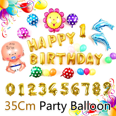 Buy ?35Cm-3D Party Balloon Decoration Letters? 3D Wall Decorations ...