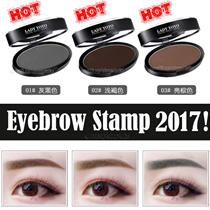 【2017 HOT SELLING】❤ LADY YOYO EYEBROW STAMP ❤ One Step Natural Eyebrow Stamp! Printing Perfect Brows
