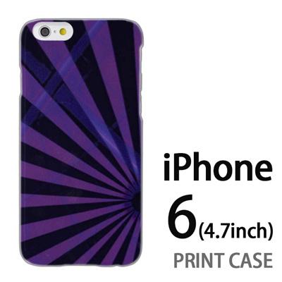 iPhone6 (4.7インチ) 用『No4 紫閃光』特殊印刷ケース【 iphone6 iphone アイフォン アイフォン6 au docomo softbank Apple ケース プリント カバー スマホケース スマホカバー 】の画像
