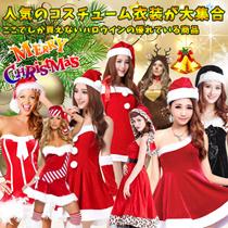 クリスマス コスプレ レディース サンタコス 衣装 セクシー ワンピース 帽子 手袋 ベルト アップ コスチューム 大人 仮装 変装 可愛い xmas サンタクロース パーティーグ