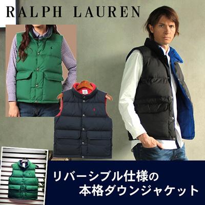 POLO RALPH LAUREN ポロ ラルフローレン ワンポイント リバーシブル ダウン ベスト 男女兼用 ボーイズの画像