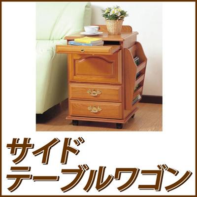 【代引不可】 収納 サイドテーブル 雑誌 小物 ベッドサイド リビング テーブルワゴン フラップ扉 スライドテーブル 背飾り コンセント キャスター付き 木製 m092294の画像