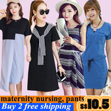 [9 April 2017] Nursing Wear Top/Breastfeeding dress/ pants/large Pajamas Maternity Clothes Plus Size