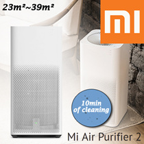 XIAOMI Mi Air Purifier 1st / 2nd Gen / Smaller and Lighter / Covers 23m²~39m² / Cleans Air in 10 Minutes