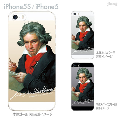 【iPhone5S】【iPhone5】【Clear Arts】【iPhone5sケース】【iPhone5ケース】【スマホケース】【クリア カバー】【クリアケース】【ハードケース】【ミュージック】【作曲家】【ベートーベン】 06-ip5s-ge0019の画像