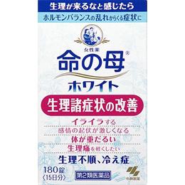 【3個以上で送料無料】命の母ホワイト 180錠【第2類医薬品】