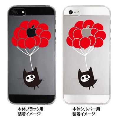 【iPhone5S】【iPhone5】【TORRY DESIGN】【Clear Arts】【iPhone5ケース】【カバー】【スマホケース】【クリアケース】 27-ip5-tr0013の画像