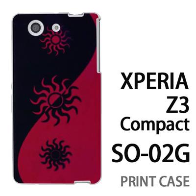 XPERIA Z3 Compact SO-02G 用『No3 太陽 赤黒』特殊印刷ケース【 xperia z3 compact so-02g so02g SO02G xperiaz3 エクスペリア エクスペリアz3 コンパクト docomo ケース プリント カバー スマホケース スマホカバー】の画像
