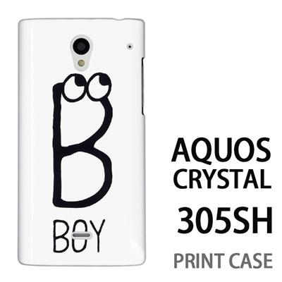 AQUOS CRYSTAL 305SH 用『0623 「B」』特殊印刷ケース【 aquos crystal 305sh アクオス クリスタル アクオスクリスタル softbank ケース プリント カバー スマホケース スマホカバー 】の画像