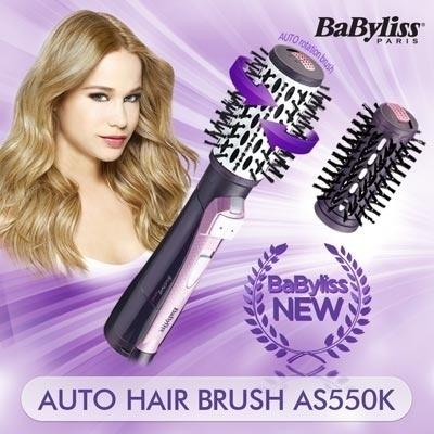 qoo10 babyliss 2775k as550k new auto hair brush 35mm