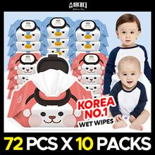 ❤Super Sale❤  SUPER DADDY FRIENDS  MONKEY / PENGUIN  72pcs x 10 packs / CAP TYPE