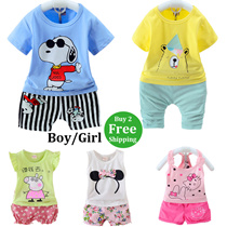 Buy 2 Free Shipping Girls T-shirts Boys Tops Shirts Kids Fashion 2 Piece Sets children Clothing