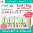 [BUNDLE OF 3 BOXES AT $59.90 ONLY! U.P $239.70] NEW STOCK! SG #1 Best Selling AVALON™ Fat Burner