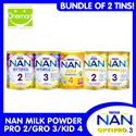 ◄ NESTLE NAN ► BUNDLE OF 2 ★ 800g Optipro 2 / Optipro Gro 3 / 900g Kid 4 ★ OFFICIAL E-RETAILER IN SG ★