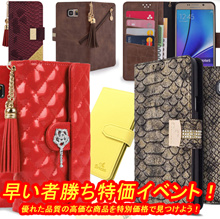 [衣替え特価販売]高品質の最高級ケース大集合 iPhone 6/6sPlus/iPhone 6/6s/GALAXY S6/S6 Edge/GALAXY Note5/LG V10/iphone6 ケース/iphone6 ケース/iphone6 ケース 手帳型